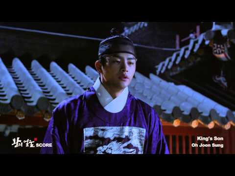 오준성 Oh Joon Sung - King's Son Official M/V
