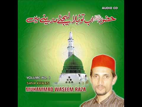Waseem Raza Manqbat Mein Nivaan Mera Murshad Video 0001 video