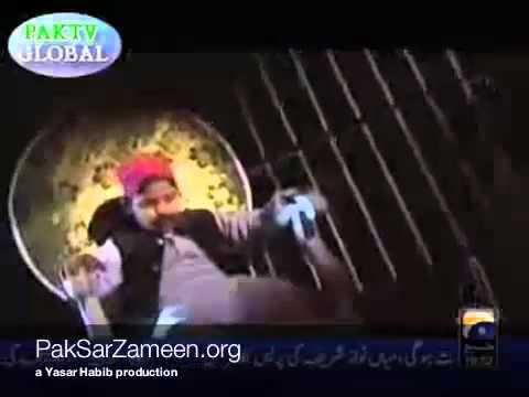 Aao Bachon Sair Karain tum ko Pakistan Ki