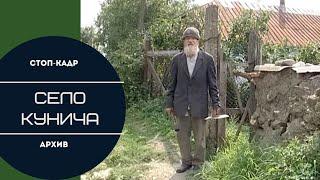 Стоп-кадр. Староверы села Кунича