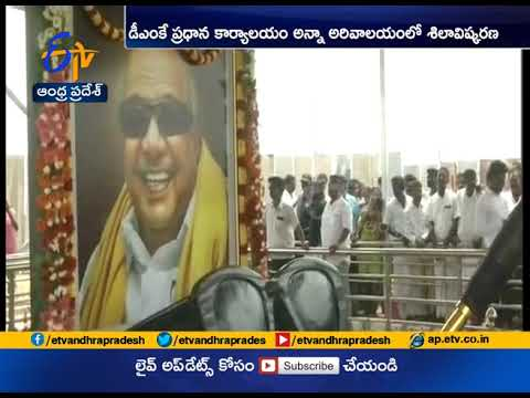 Karunanidhi Statue be Unveiled DMK HQ   Opposition Parties Unite Show Strength