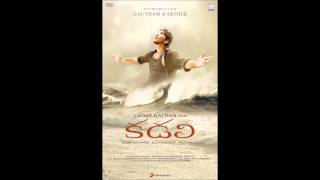 Kadali - Kadali movie song - Pachani Thota