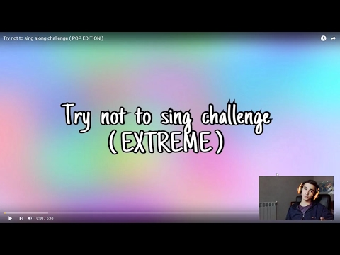 Опит да не запея