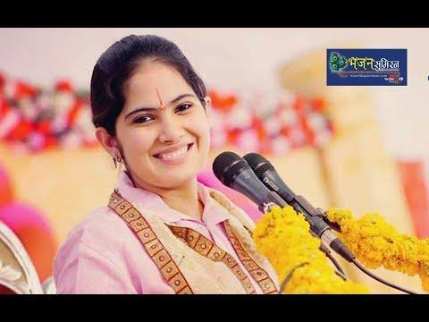 जया किशोरी जी का बहुत ही प्यारा भजन #भक्त के वश में है भगवान #Jaya Kishori Ji Bhajan #New bhajan