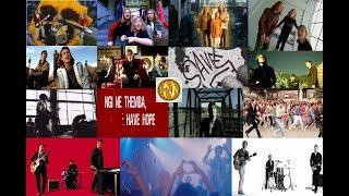 download lagu Hanson -  Evolution 1997 - 2017 From Mmmbop gratis