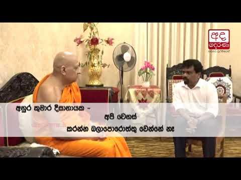 anura explains 20a t|eng