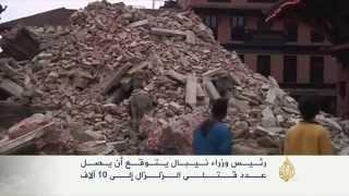 10 آلاف قتيل العدد المتوقع لزلزال نيبال