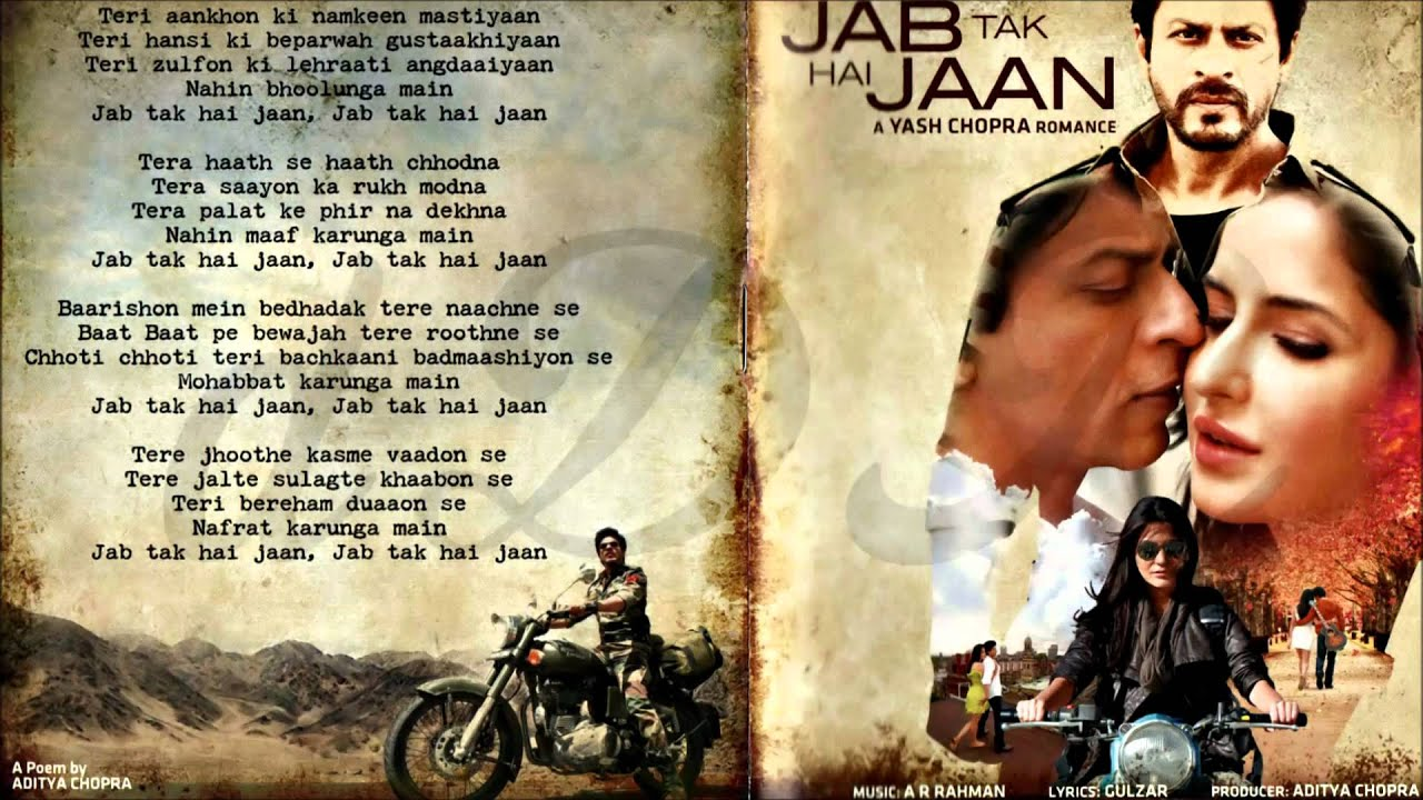 Jab Tak Hai Jaan - The Poem - Jab Tak Hai Jaan ft. Shahrukh Khan ...
