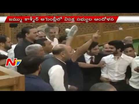 Opposition Parties Protest In Jammu & Kashmir Assembly | NTV