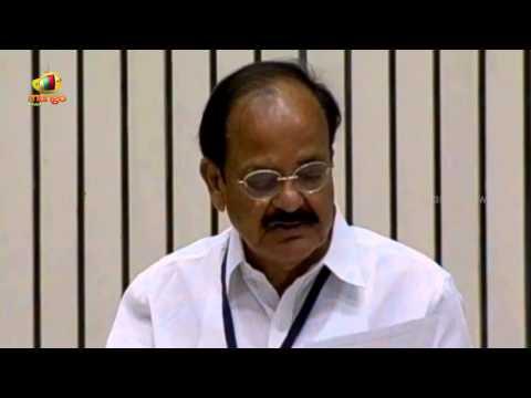 Venkaiah Naidu announces winners of PM Narendra Modi Mera Shehar Mera Sapna contest | Smart Cities