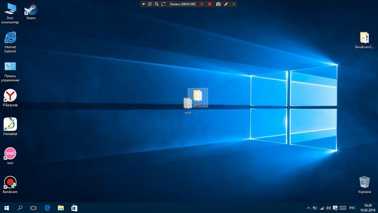 Как сделать так чтобы компьютер грузился быстро