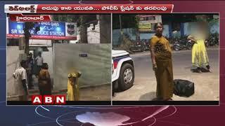 బావా బావ అంటూ పోలీసుల్నే వేధించింది | Drunken Wom an Hulchul In SR Nagar Police Station
