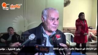 يقين | عالم الفيزياء المصري صبري الالفي :  لايوجد اهتمام من المسئولين بأختراعاتي التي ستفيد مصر