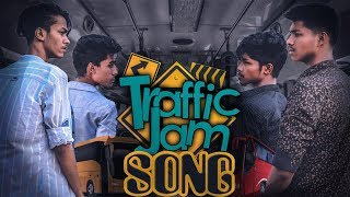 Traffic jam Song | Funny song | Bangla New Song 2019 | autanu vines | Official Video