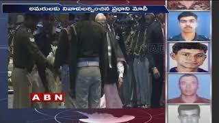అమరవీరులకు నివాళులు అర్పించిన ప్రధాని మోదీ | PM Modi pays tributes to slain CRPF jawans