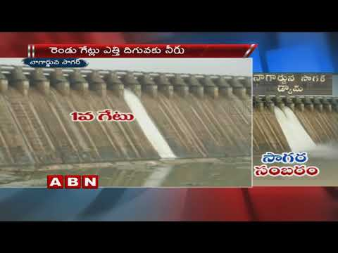 Nagarjuna Sagar 2 Gates Opened after 4 years | Nalgonda