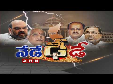 Big blow to Yeddyurappa govt as Supreme Court orders floor test today | ABN Telugu