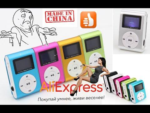 Металлический mp3-плеер с  экраном даром с Китая.