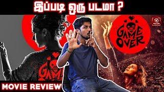 Game Over | Movie Review | Taapsee Pannu | Ashwin Saravanan | Y Not Studios | Nettv4u