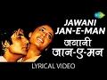 Jawani Janeman With Lyrics जव न ज न ऐ मन ग न क ब ल Namak Halal Amitabh Bachan Smita Patil mp3