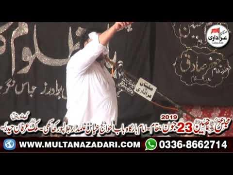 Zakir Shoukat Raza Shoukat I Majlis 9 Har 2019 I