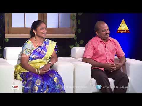 DIVYANILAYAM Family Show  EPISODE 50