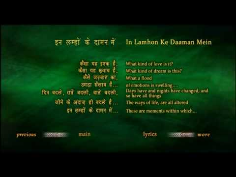 Jodhaa Akbar (Sing with the Lyrics) - In Lamhon Ke Daaman Mein...