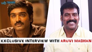 Vijay Sethupathi Was Rejected In This Movie -  Aruvi Madhan Reveals |  Exclusive Interview