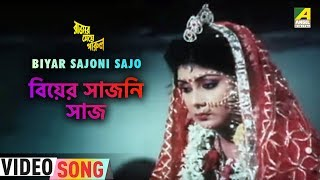 Download Bengali film song Biyar Sajoni Sajo... From the movie Rajar Meye Parul 3Gp Mp4