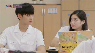 Download Lagu 【TVPP】Dahyun(Twice) – Aegyo for Eunwoo(Astro), 다현(트와이스) - 심쿵 눈맞♥짝꿍 은우에게 폭풍 애교 @WooSulRe Gratis STAFABAND