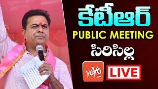 KTR LIVE | TRS Public Meeting From Sircilla | CM KCR | TRS Working President | Telangana
