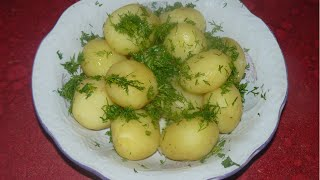 Как очень вкусно приготовить молодой картофель. Самый быстрый и простой рецепт.