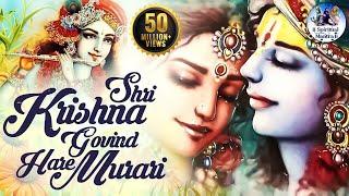 Download SHRI KRISHNA GOVIND HARE MURARI | VERY BEAUTIFUL SONG - POPULAR KRISHNA BHAJAN ( FULL SONG ) 3Gp Mp4