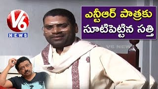 Bithiri Sathi As Sr NTR | Sathi Conversation With Savitri Over Lakshmi's NTR First Look | Teenmaar