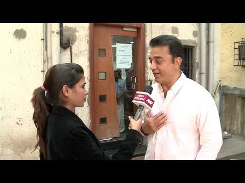 Padma Bhushan Kamal Haasan's Interview with News Nation