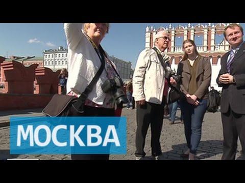 Французская чета Магэ посетит Парад Победы в Москве