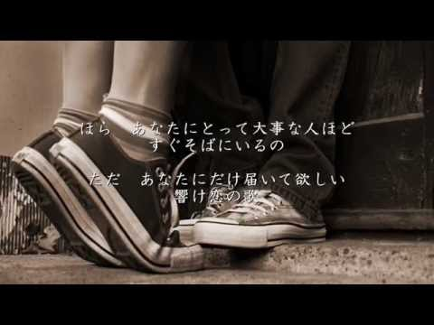 小さな恋のうた - MONGOL800(モンゴル800)(フル)