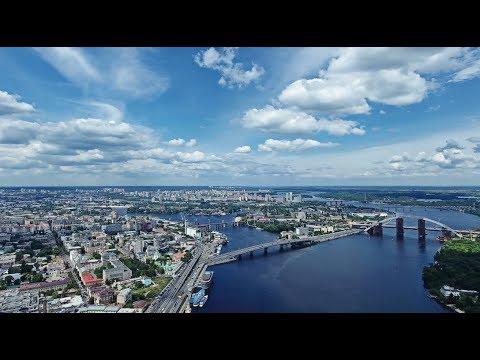 4K Kyiv fly aerial video. Киев с высоты птичьего полета. 4K видео Киев аэросъемка.