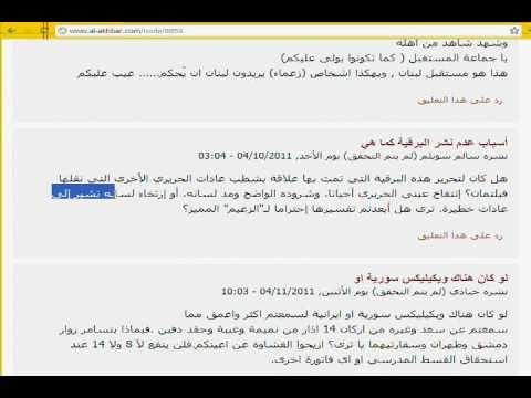 0 Possible Cocaine addiction symptoms. Mr. Saad Hariri psychological analysis from WIKILEAKS