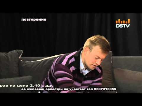 Music video Наздраве DSTV (08.02.2013) - Music Video Muzikoo
