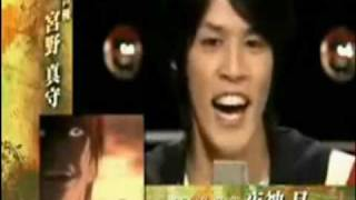 Death Note - Mamoru Miyano (Light/Kira's voice actor) does the evil laugh