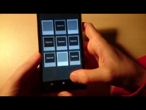Как сделать скриншот на леново а390