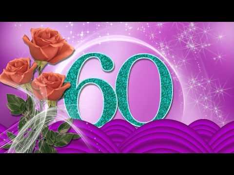 Открытка с днем рождения на 60 лет женщине 66