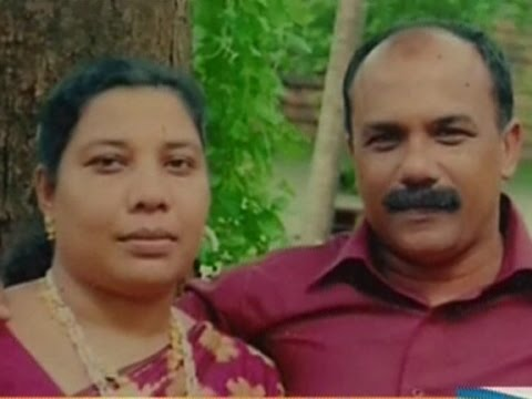 Man Kills Wife and Attempt to suicide - Manorama News