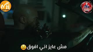 حالات واتس مهرجانات _ حزينه عصام صاصا _ كل يوم بسكر