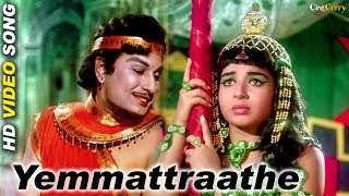 Yemmattraathe  HD Video Song  Adimaippenn Tamil Mo