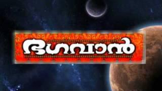 BHAGAVAN - Malayalam movie trailor(unofficial)