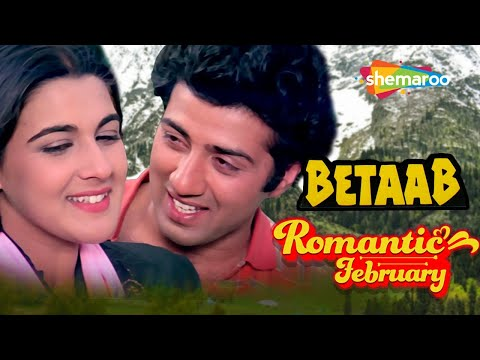 Betaab (1983)  Sunny Deol Amrita Singh Shammi Kapoor Nirupa Roy Hindi Romantic Movie