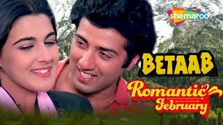 Betaab (1983) | Sunny Deol | Amrita Singh | Shammi Kapoor | Nirupa Roy | Hindi Romantic Movie