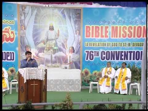 BIBLE MISSION CONVENTIONS -2014 SYAM KISHORE ANILKUMAR SHARMILA...
